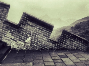 © Pedro Hansson - Chinese Wall 2007